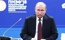 """Путин предупредил о кризисе, """"которого мир еще не видел"""""""