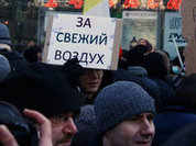 """Митинг """"Occupy фонтан на Пушкинской"""""""