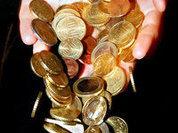 Инвестиционная революция по-тюменски