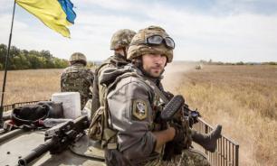Экс-депутат опубликовал в Сети документы о преступлениях ВСУ в Донбассе