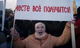 """За красной линией: России пора выходить из """"чужого проекта"""""""