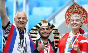 Что России даст Чемпионат мира по футболу