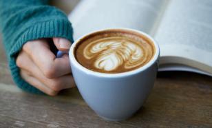 Найдено новое полезное свойство кофе - ограничение розацеи