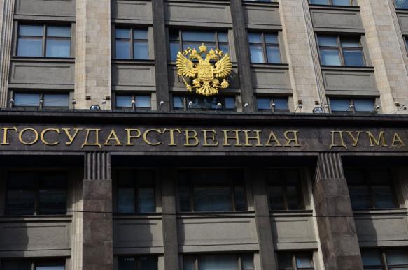 Московские власти ответили «обманутым дольщикам»