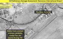 Подробности: спутник снял удар Израиля, погубивший Ил-20