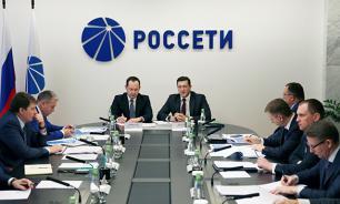 Нижегородской области дадут еще 3,5 млрд рублей на инвестпрограммы в энергетике