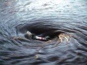 В Мировом океане завелись... черные дыры!