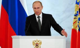 Путин: Выбор князя Владимира был предельно ответственным и прозорливым