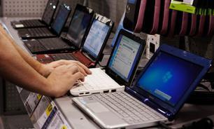Рунет подготовят к отражению внешней атаки