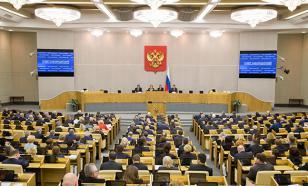 Госдума и Совет Федерации проведут совместное заседание по борьбе с терроризмом