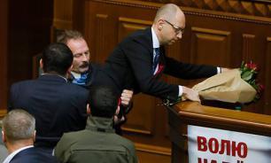 """Игры """"патриотов"""": Итоги 2015 года на Украине"""