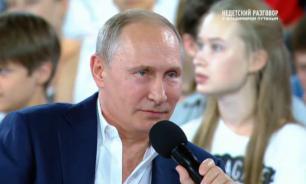 Путин назвал свой псевдоним в разведке