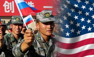 В КНР призвали Россию к совместному противостоянию США