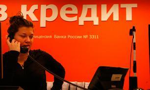 Россияне решили утонуть в микрозаймах?