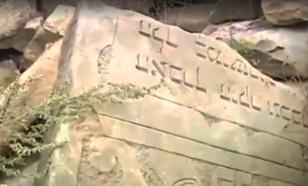 В украинском Ковеле разместили зоопарк на месте массового расстрела евреев