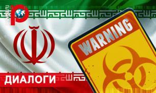 Может ли Иран возобновить разработку ядерного оружия