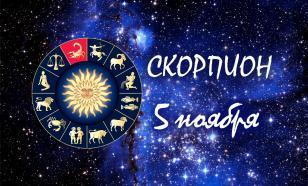 Ядовитое жало Ксении Собчак - Гороскоп дня