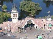 Московский зоопарк празднует свое рождение