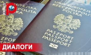 Демарш Киева по поводу новых паспортов Польши