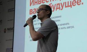 Все инициативы ОП РФ по НКО проинспектирует гражданское общество - Бречалов
