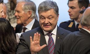Порошенко свалил вину за коррупцию на СССР