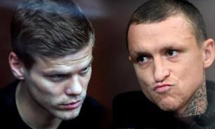 Кокорин и Мамаев освобождены судом по УДО