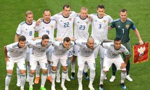 Сборная России по футболу поднялась на 46-е место рейтинга ФИФА