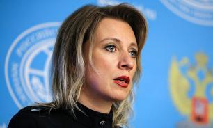 """Захарова напомнила МИД Франции про разгоны митингов """"желтых жилетов"""""""
