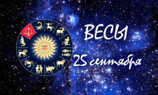 Рожденные 25 сентября - Гороскоп дня