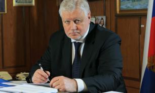 Миронов призвал кабмин реализовать программу продуктовой помощи малоимущим