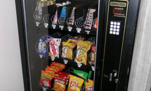 В Москве три десятка офисных работников отравились едой из автоматов