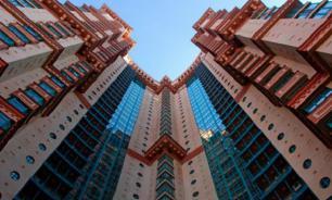 Москва вошла в десятку городов мира с быстро дорожающим жильем