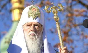 Глава УПЦ КП Филарет учредил собственный синод