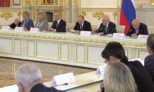 Путин: Надо научиться воспринимать прошлое страны таким, как есть