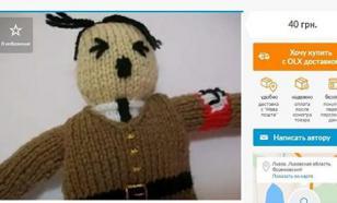 Во Львове выставили на продажу вязаного Гитлера