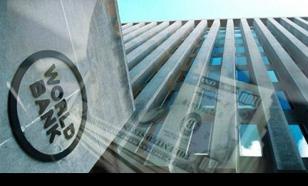 Всемирный банк сообщил о факторах, которые помогут России  выдержать внешний шок