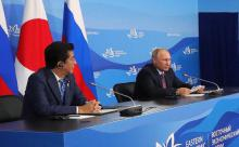 Россияне не позволят Путину отдать Курилы японцам. ВИДЕО