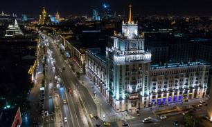 """Московскую гостиницу """"Пекин"""" выставили на электронные торги"""