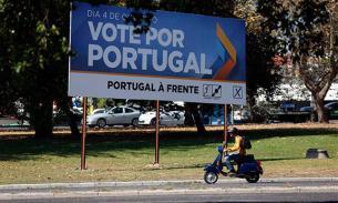 Португалия напугала Брюссель коммунистами