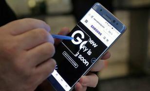 Дожили: Власти США назвали смартфон Galaxy Note 7 угрозой для американцев