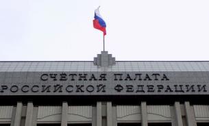 Счетная палата проверит расходы минспорта на подготовку к ЧМ-2018
