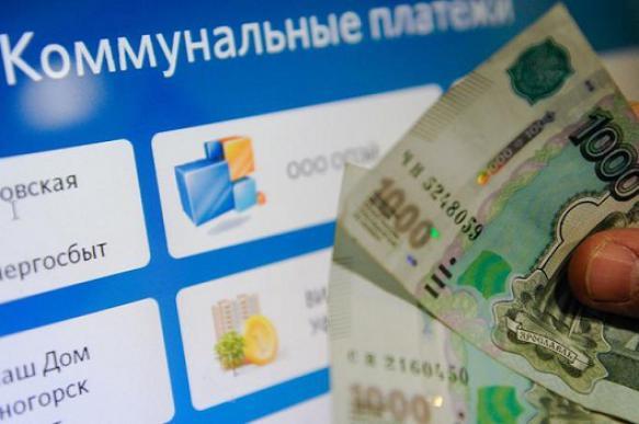 Средний чек на оплату услуг ЖКХ в России вырос на 5% с начала года