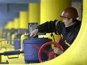 Обама метит в газовые поставщики