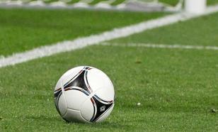 Матч отборочного турнира ЧЕ-2016 между Россией и Черногорией перенесен в Москву