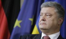Приватизация от Порошенко, запреты и панихиды