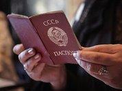 Потерял паспорт - выбирай себе штраф
