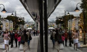 Росстат: средний возраст россиянина вырос почти на 1,5 года