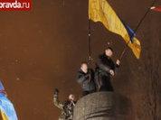 Мне пришел привет с Майдана