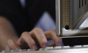 США работают над санкциями против Китая из-за хакерских атак