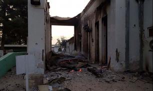 Пентагон объяснил бомбежку афганского госпиталя своей ошибкой